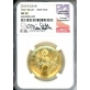 2015 W $100 High Relief NGC MS70 Mike Castle Signature